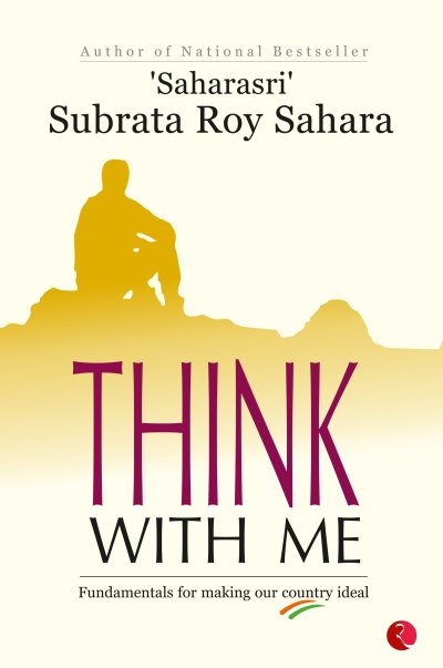think-with-me
